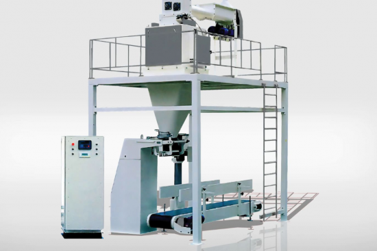 Single Head Packing Machine - PTMA